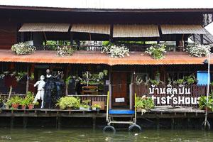 https://www.lovethailand.org/data/images/bangkok/10.jpg