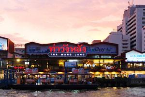 https://www.lovethailand.org/data/images/bangkok/20.jpg