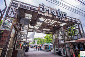 https://www.lovethailand.org/data/images/bangkok/6.jpg