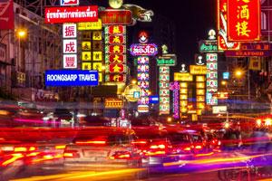 https://www.lovethailand.org/data/images/bangkok/8.jpg