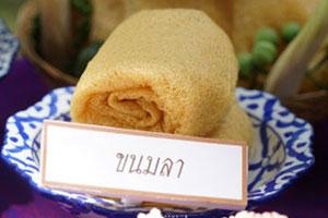 ขนมไทยภาคใต้