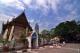 Wat Yan Nawa