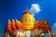 Wat Phrong Akat (Phra Archan Somchai)