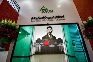 Ban Dong Ho Chi Minh Museum
